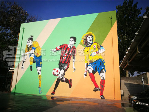 山东鲁能足球学校手绘壁画