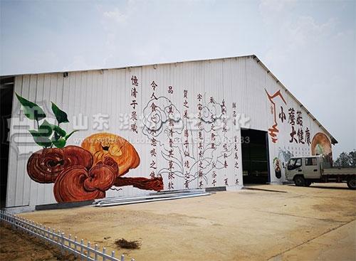 农业科技园铁皮大棚手绘壁画