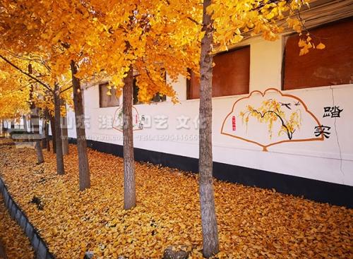 潍坊市昌邑市石埠发展区杨家桥村——潍坊第一银杏村村内壁画