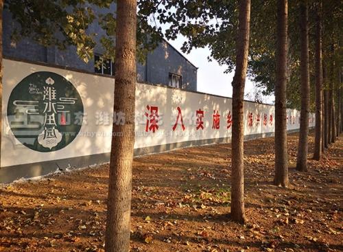 石埠付家庄街区文化墙