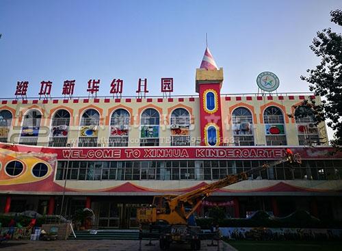 新华幼儿园手绘壁画