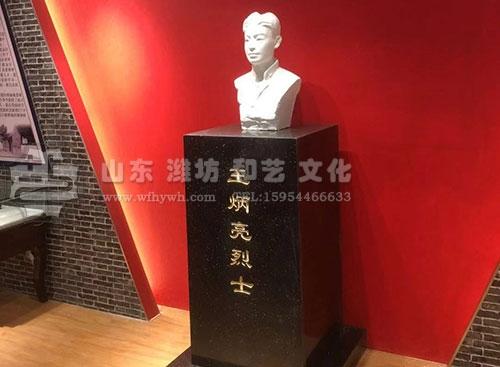昌邑市卜庄镇红色教育—革命历史馆,人物雕塑:王炳亮