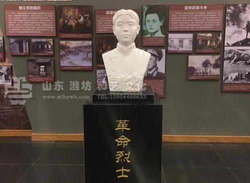 昌邑市卜庄镇红色教育——革命历史馆,人物雕塑:张智中