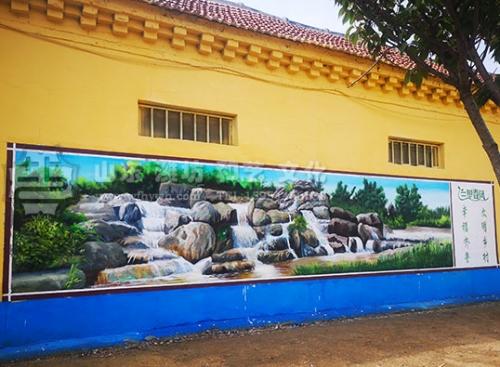 军埠口镇写实风景文化墙