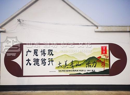 石埠经济发展区文化墙