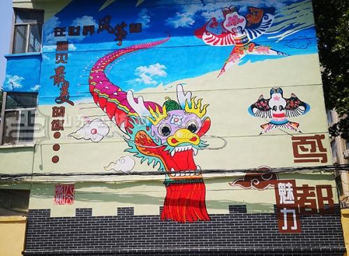 城关街道大型主题壁画