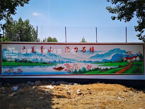 农村文化墙