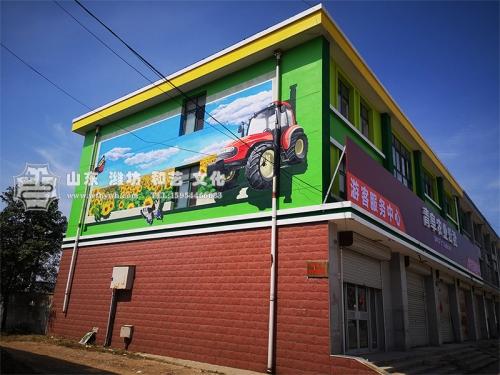 青阜公社游客服务中心手绘壁画
