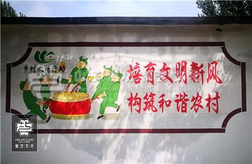 潍坊文化墙壁画