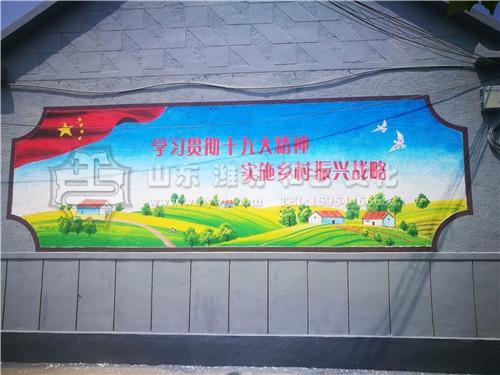 街区文化墙