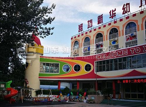 青州幼儿园手绘壁画